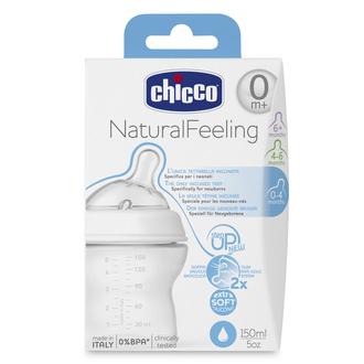 Пластиковая бутылочка Chicco Step Up с/с, норм. поток, 0+, 150 мл 310205013