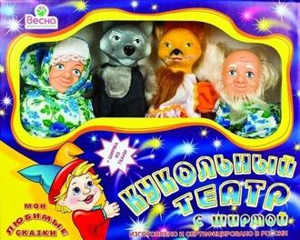 Кукольный театр ВЕСНА В2928 4 персонажа с ширмой №1.