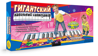 Интерактивная игра Звуковой коврик «гигантский напольный синтезатор»