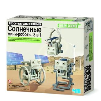 Солнечные мини роботы. 3 в 1