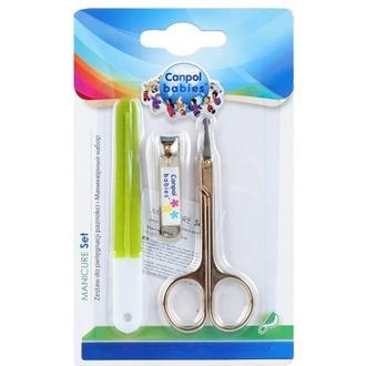 Маникюрный набор: ножницы, щипчики, пилочка Canpol арт. 9/809, цвет зеленый