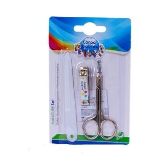 Маникюрный набор: ножницы, щипчики, пилочка Canpol арт. 9/809, цвет белый