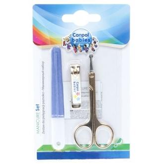 Маникюрный набор: ножницы, щипчики, пилочка Canpol арт. 9/809, цвет фиолетовый