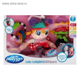 Игровой набор Playgro (Плейгро)