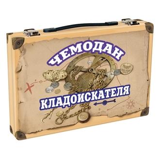 Игровой набор НОВЫЙ ФОРМАТ 80158 Чемодан кладоискателя