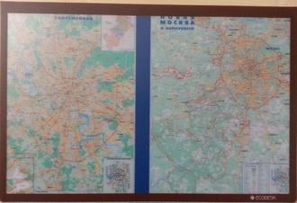 Настольное покрытие Карта Москвы (Автодороги)