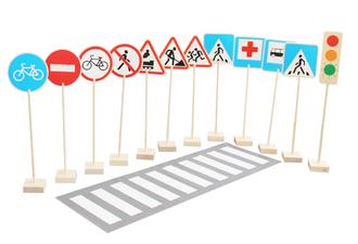 Набор КРАСНОКАМСКАЯ ИГРУШКА Н-21 Знаки дорожного движения