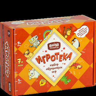 Развивающая настольная игра БАНДА УМНИКОВ УМ081 Игротека 7+ (настольные игры