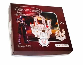 Сборная деревянная модель БОЛЬШОЙ СЛОН Д-004 Крепость Крестоносцев