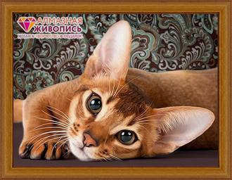 Алмазная мозаика АЛМАЗНАЯ ЖИВОПИСЬ АЖ-1458 Абиссинская кошка