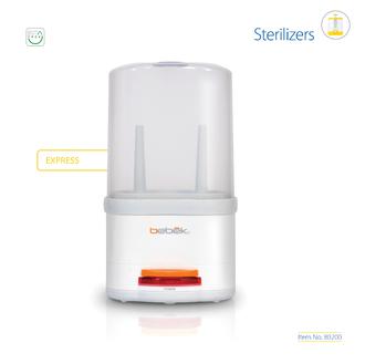 80200-DS Стерилизатор для бутылочек 80200