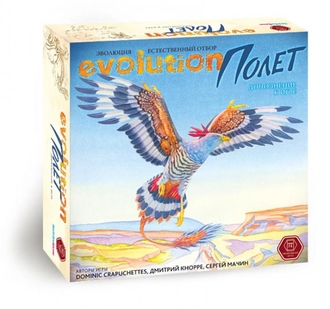 Настольная игра ПРАВИЛЬНЫЕ ИГРЫ 13-03-02 Эволюция. Полет
