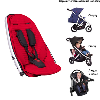 Сидение второго ребенка для коляски Phil and Teds Vibe/Verve Cherry красный
