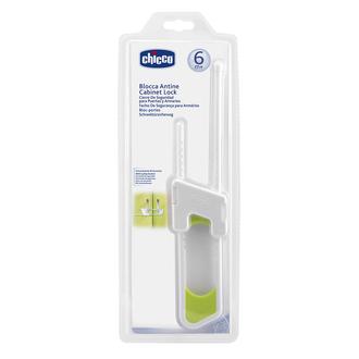 Защита для шкафа с ручками Chicco 330822008