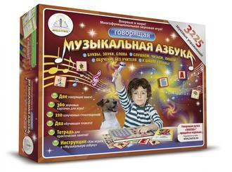 Электронный звуковой плакат Говорящая музыкальная азбука(комплект без ручки)